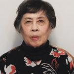 Wang-An-Ming